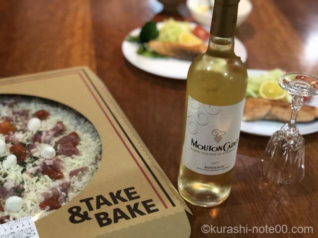 ピザと白ワイン