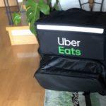 Uber Eatsはデメリットだらけ?初回お得に使い倒す方法を教えます