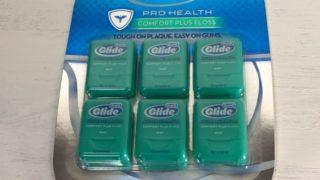 【コストコ】Oral-B Glide デンタルフロスは1家族1つは持つべきケア用品