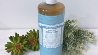 マジックソープ ベビーマイルドは無香料なので物足りない…と思いきやナイスな使い方発見!