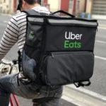 Uber Eats配達パートナーの息子が私の注文をキャッチできるか?を実験