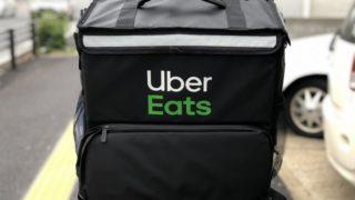 Uber Eatsの仕組みを現役配達パートナーが説明するよ