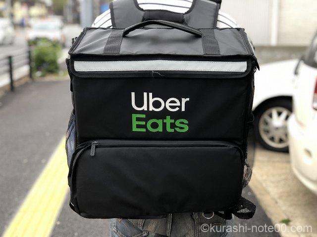 Uber Eatバッグ