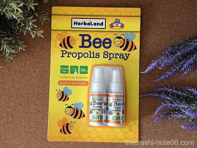 Beeプロポリススプレー