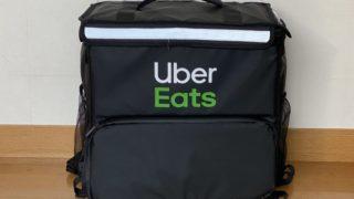 Uber Eats福岡で配達パートナーになるには?登録は簡単!