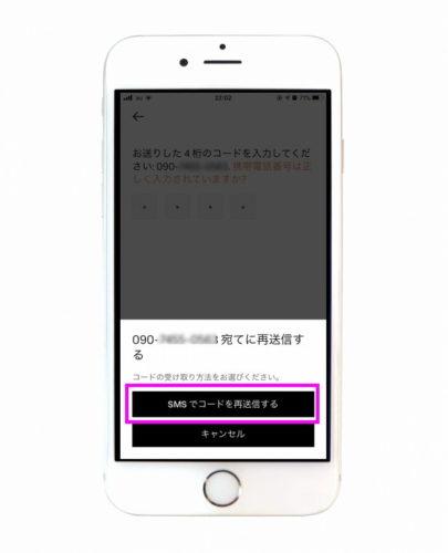 Uber携帯画