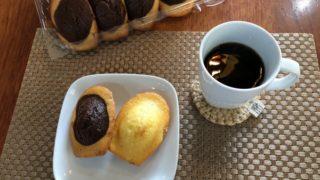 コストコ「マドレーヌ マーブル&プレーン」で2つの味を楽しむ