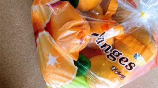コストコのバレンシアオレンジはお買い得!フレッシュジュース店の作り方で納得の味
