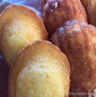 【コストコ】マドレーヌ シトラスはほのかに香る柑橘系の香りがアクセント