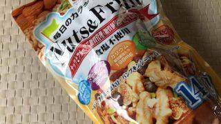 コストコのナッツ&フルーツで低糖質なおやつを楽しもう!