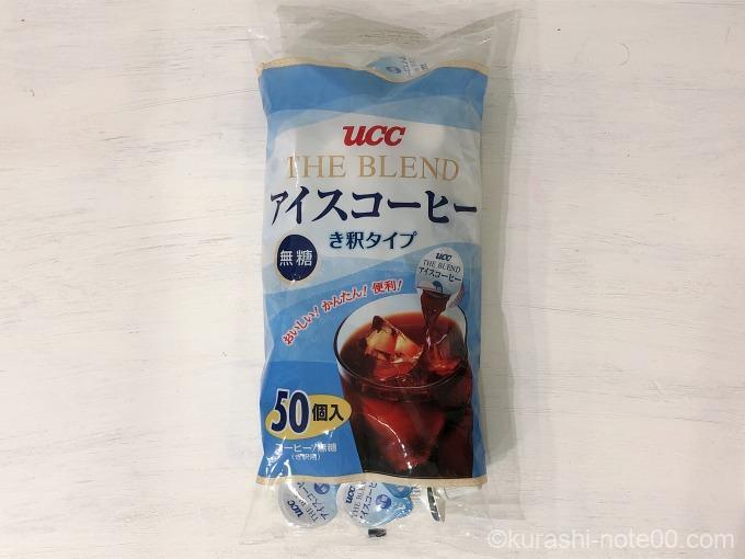 UCCアイスコーヒー(き釈用)
