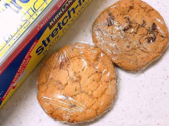 ラップしたクッキー
