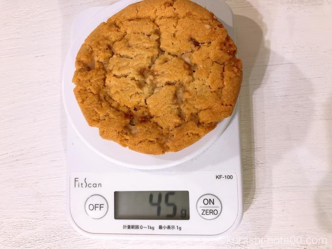 クッキーを計測