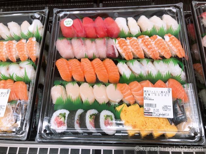 寿司ファミリー盛48貫