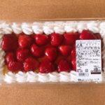コストコ「ストロベリースコップケーキ」のいちごがフレッシュ過ぎる…切り方は?