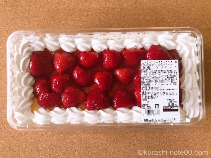 チーズ 切り コストコ 方 ケーキ コストコのトリプルチーズタルトはコスパ最高!保存方法やアレンジレシピを紹介