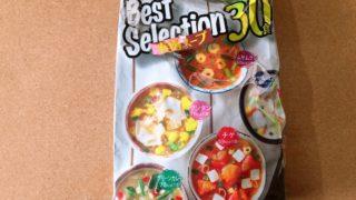 コストコ「春雨スープ」6種の味を堪能できる満足スープ