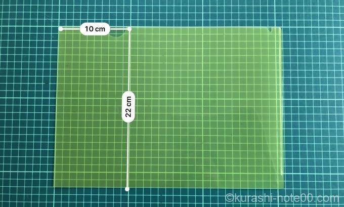 仕切り板の計測
