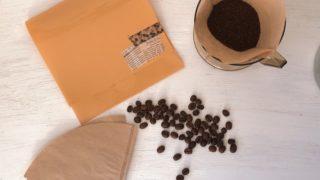 クリアファイルで作るコーヒーフィルターケース【フタ付きタイプ】
