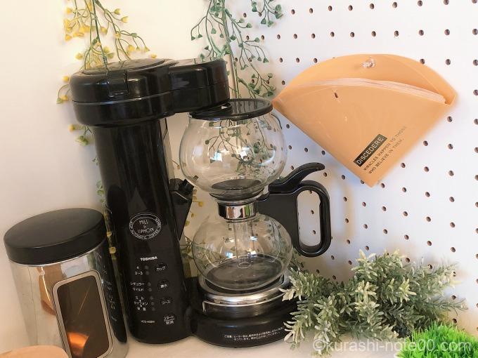厚みのあるコーヒーフィルターケース