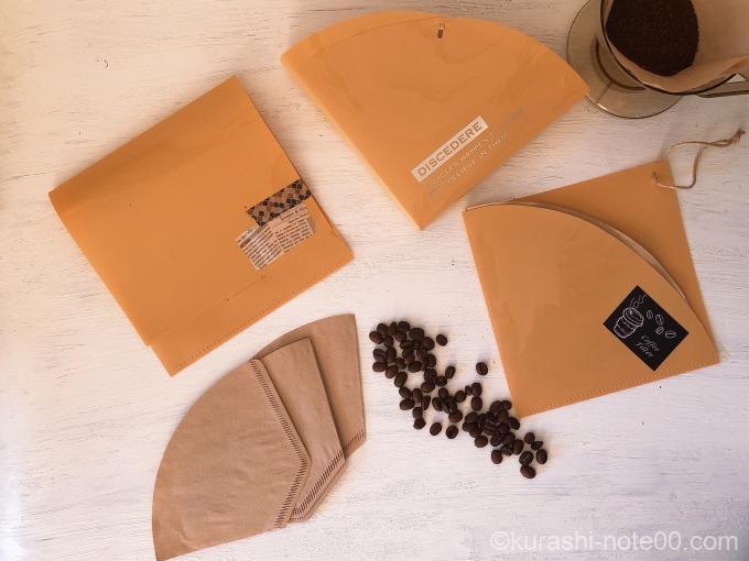 3パターンのコーヒーフィルターケース