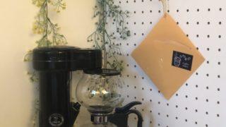 クリアファイルで作るコーヒーフィルターケース【壁掛けタイプ】