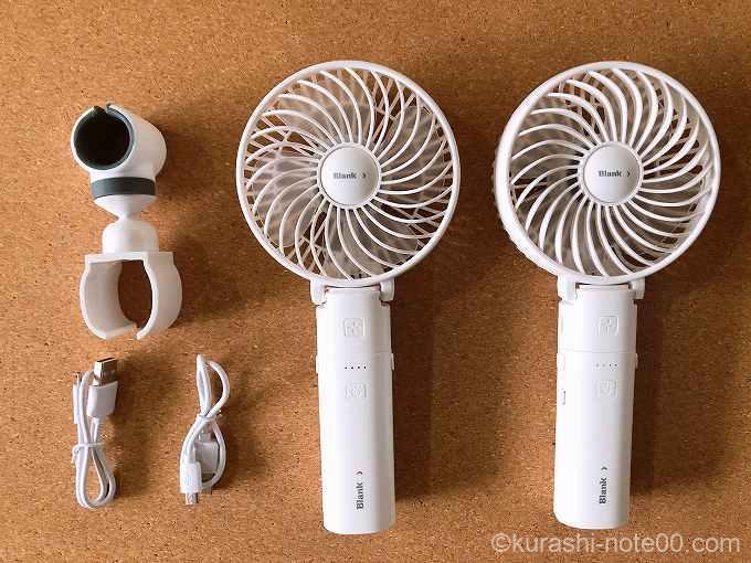 ハンディミニ扇風機