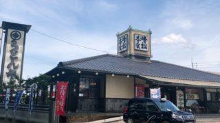 峰松本家は「どんめん」だけじゃない…「おろしうどん」も絶品!細麺でモチモチ…