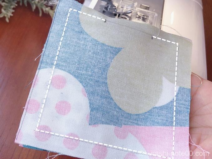 ミシンで縫ったところ
