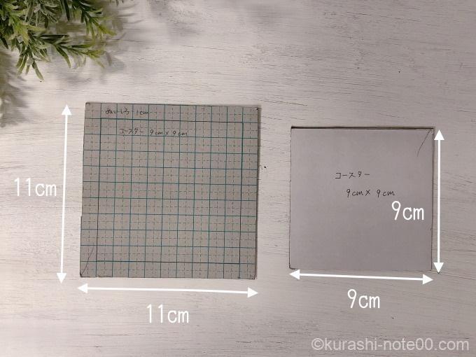 コースターの型紙