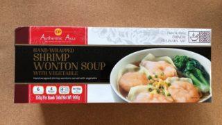 【コストコ】海老ワンタンスープが家族に好評!決め手は油菜