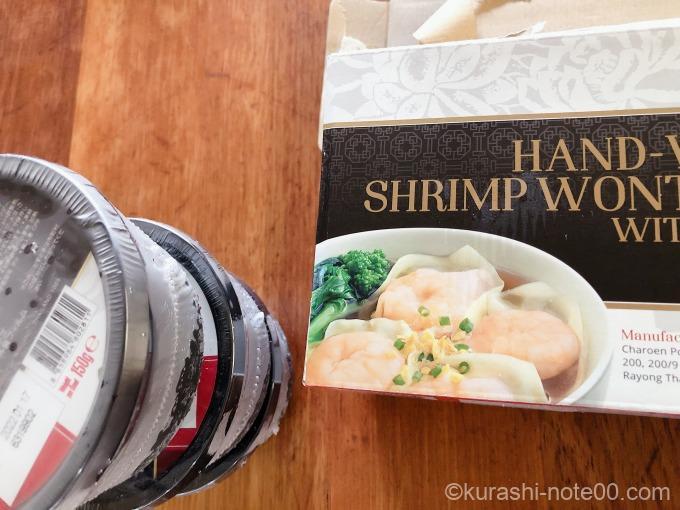 海老ワンタンスープパッケージ