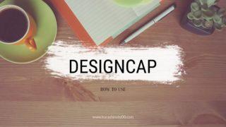 DESIGNCAPが便利で使いやすい!透かし画像の合成を作ってみた