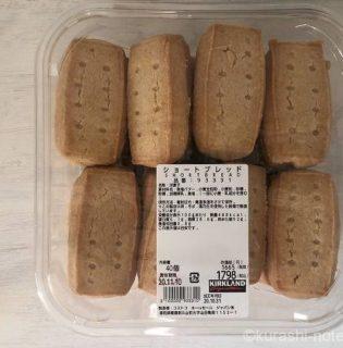 【コストコ】ショートブレッドの保存期間は長い!消費期限切れでも食べれる?