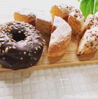 【コストコ】ミニクロドットはドーナツの形をしたクロワッサン♪