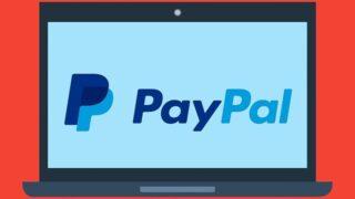 PayPalで不正利用された!知らん中国人あてに私が支払いだと?カスタマーの対応は?