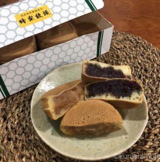 蜂楽饅頭は100円(税込)で食べれる九州人の甘味!博多阪急店の場所は?