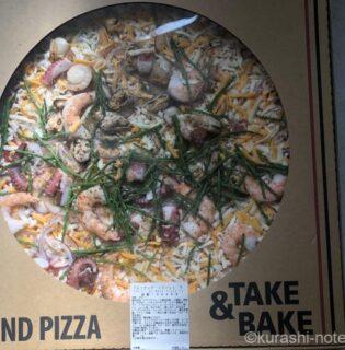 海鮮好きが満足するコストコのフルッティディマーレピザ