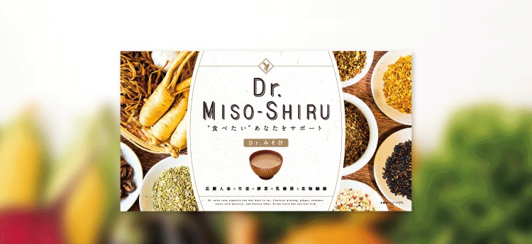 Dr.味噌汁公式