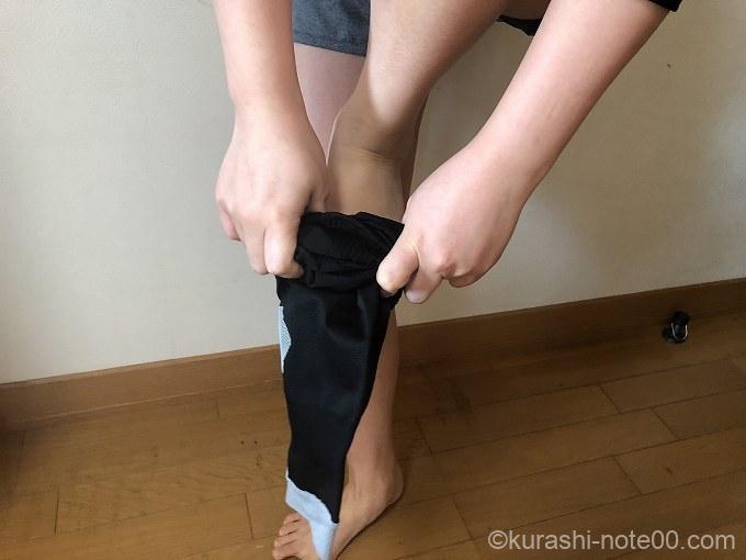グラマラスリムレッグの履き方