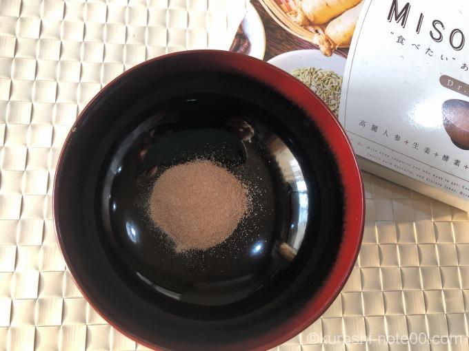 Dr.味噌汁をお椀に入れる