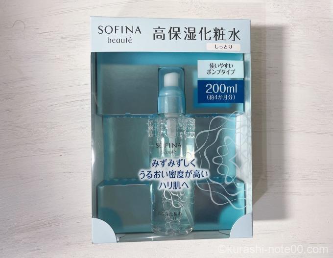 ソフィーナ高保湿化粧水