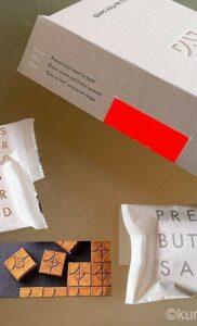 プレスバターサンド博多駅店でお得な買いかた|限定のバターサンド<白>をバラ買いしてみた
