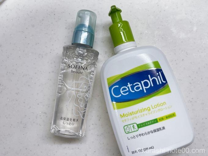 高保湿化粧水とセタフィル