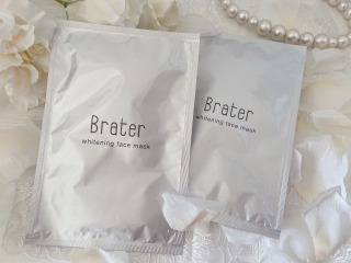 Brater薬用美白3Dシートマスク