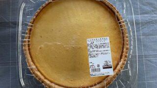 【コストコ】トリプルチーズタルトは切りにくいし甘すぎ…?冷やして食べるのがおすすめ