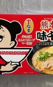 コストコ取扱い開始「熊本豚骨味千拉麺」で粉落としラーメンを作る!