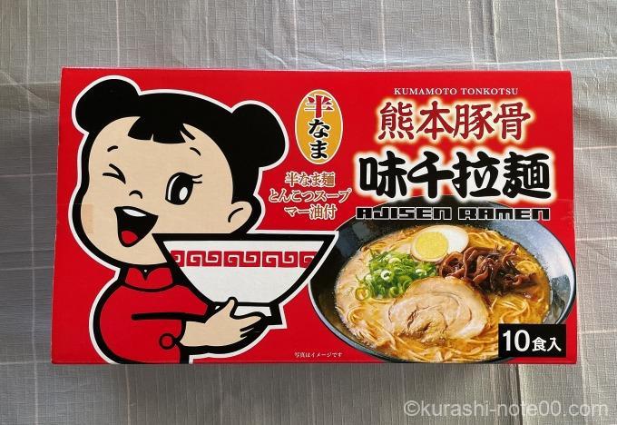 熊本豚骨味千拉麵