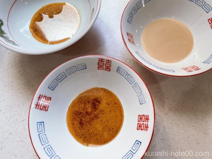 調味油、スープを入れたところ