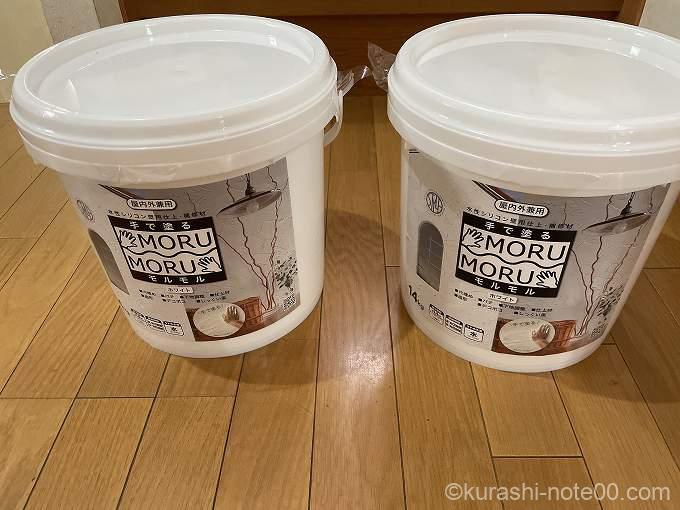 手で塗るモルモル2箱